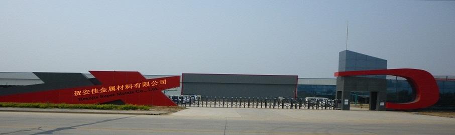 Heanjia Company profile