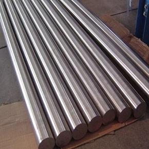 hastelloy B2 rods bars